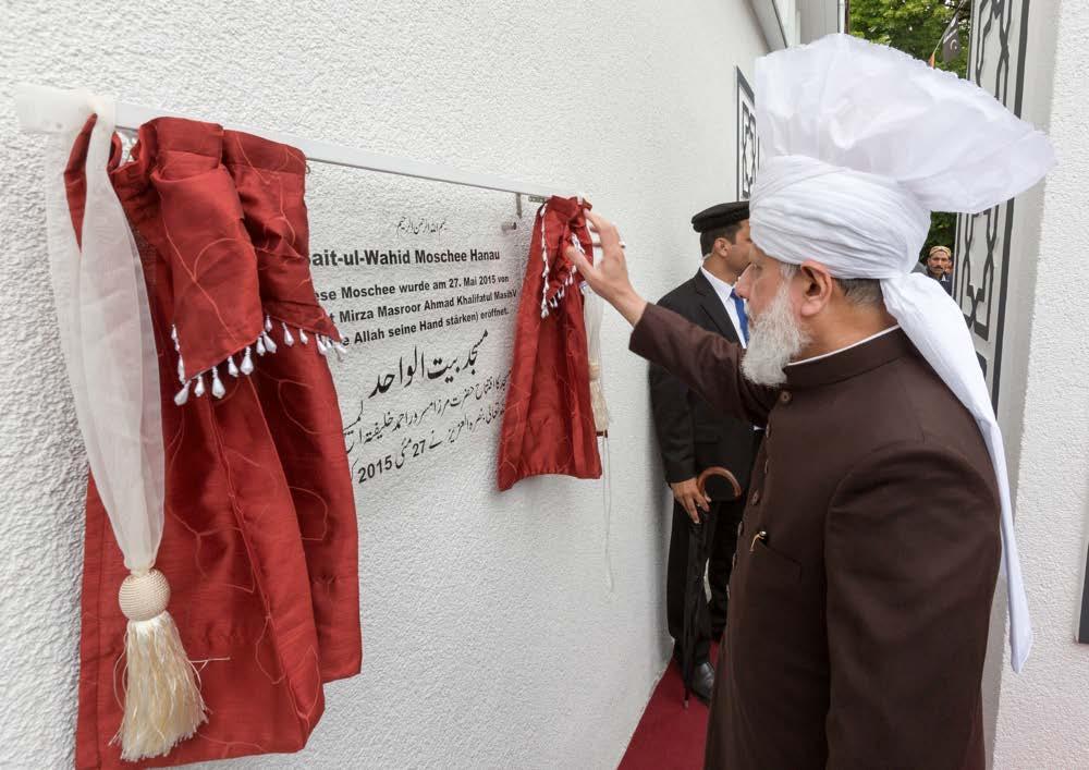 hanau muslim Ahmadiyya muslim community to rebuild administrative area destroyed by fire   new ahmadiyya mosque opened in hanau, germany by head of ahmadiyya muslim community.