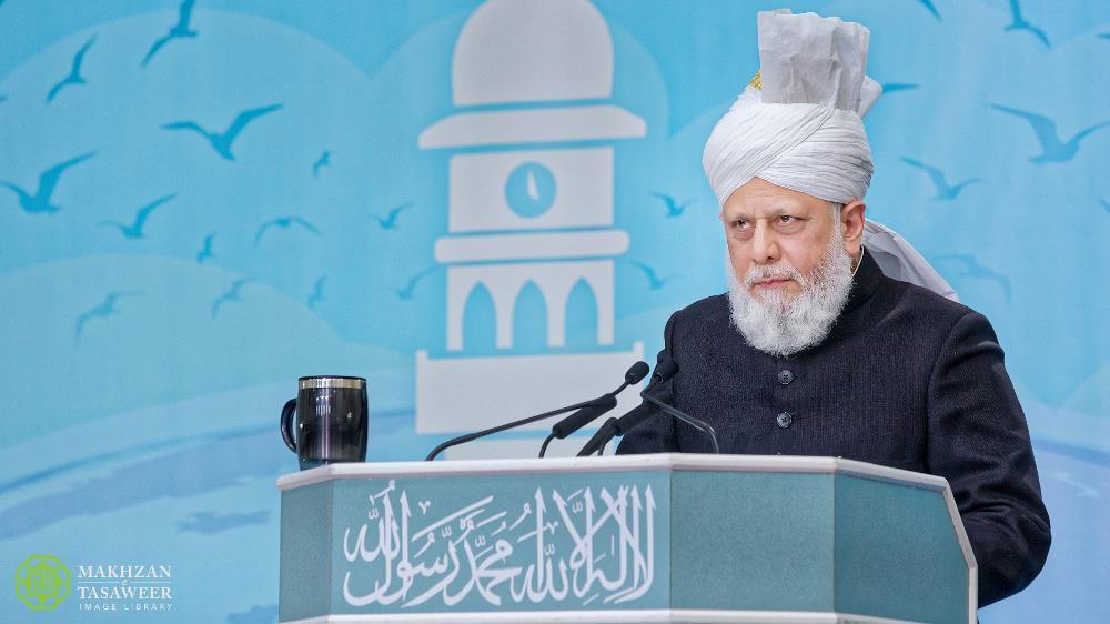 Light of Islam - Khalifa of Islam Addresses Muslim Youth